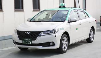 タクシー 名鉄